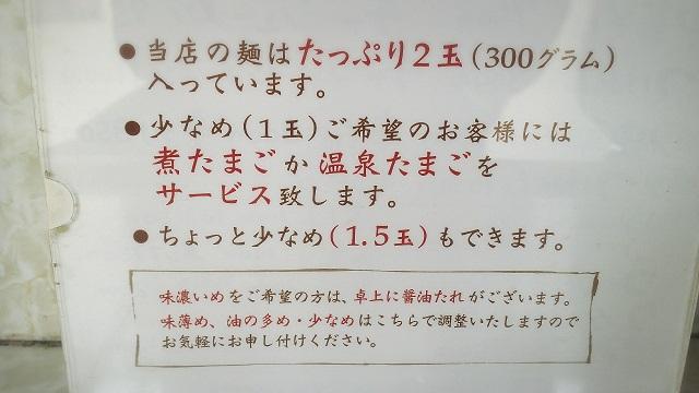 16-07-28-14-24-04-333
