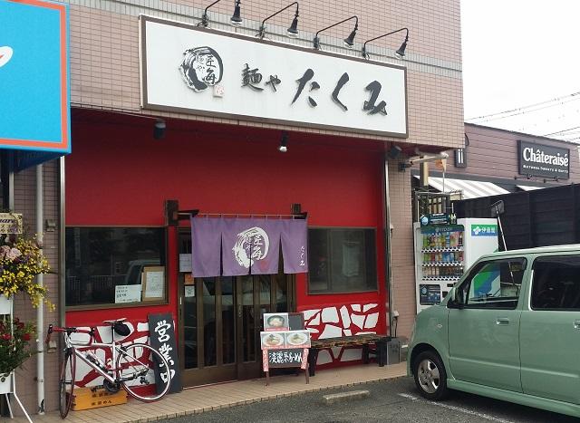 20160717_115859