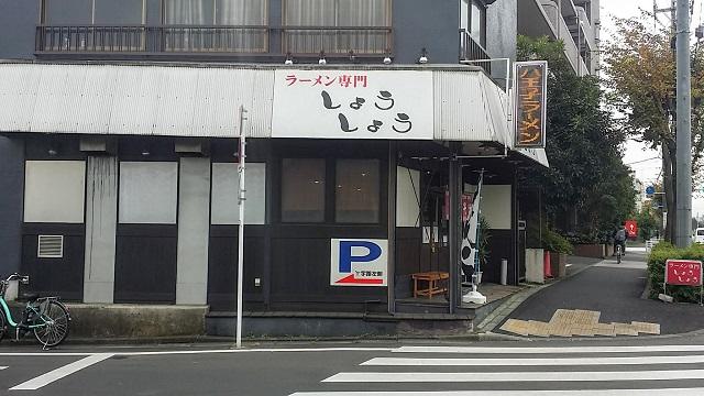 20161108_114105