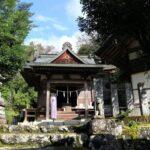 大嶽神社 正面