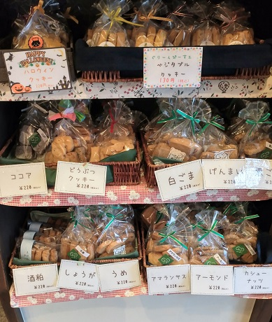 多摩うどんぽんぽこ お土産クッキー